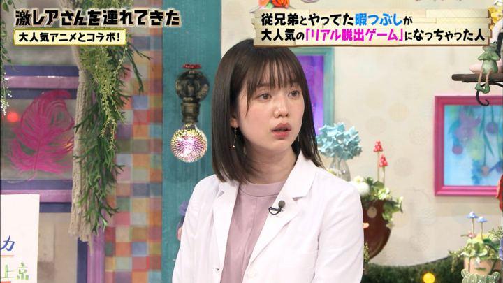 2020年01月11日弘中綾香の画像16枚目