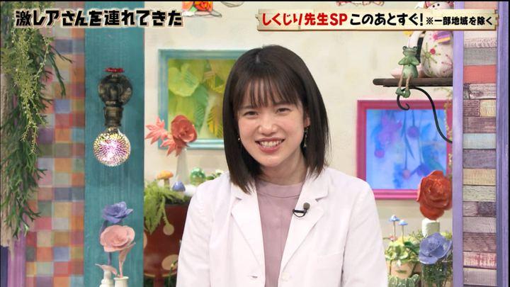 2020年01月11日弘中綾香の画像20枚目