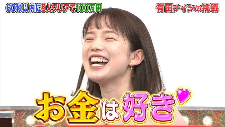 2020年01月15日弘中綾香の画像12枚目