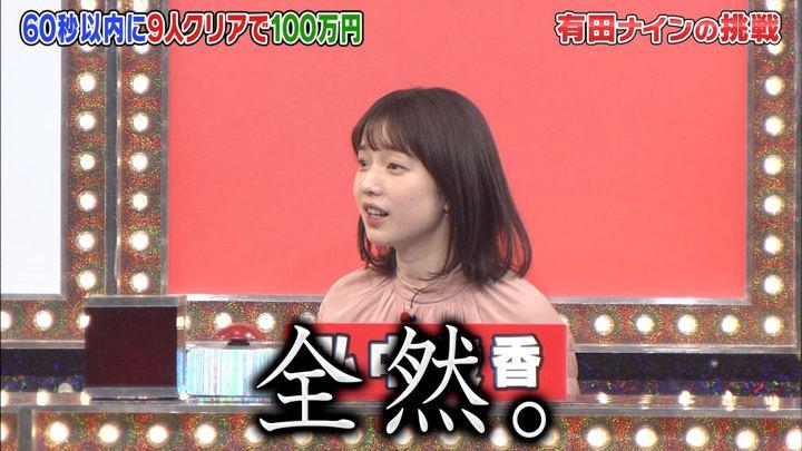 2020年01月15日弘中綾香の画像15枚目