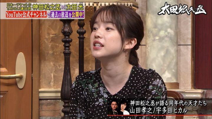 2020年01月15日弘中綾香の画像19枚目