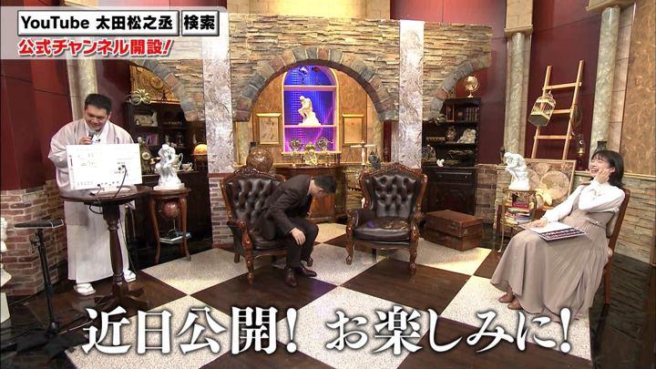 2020年01月15日弘中綾香の画像20枚目