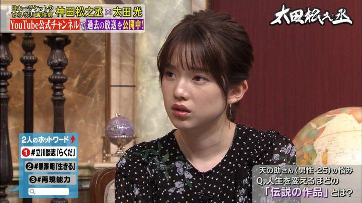 2020年01月15日弘中綾香の画像23枚目