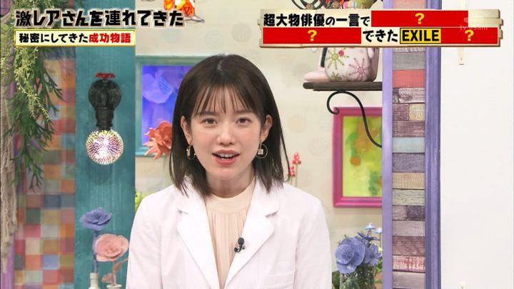 2020年01月18日弘中綾香の画像01枚目
