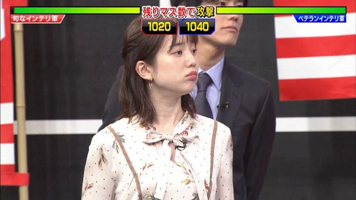 2020年01月20日弘中綾香の画像07枚目