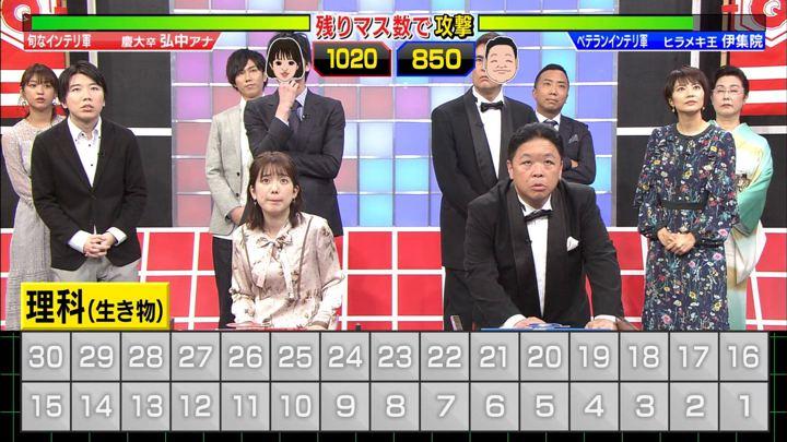 2020年01月20日弘中綾香の画像11枚目