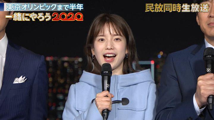 2020年01月24日弘中綾香の画像01枚目