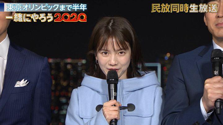 2020年01月24日弘中綾香の画像02枚目