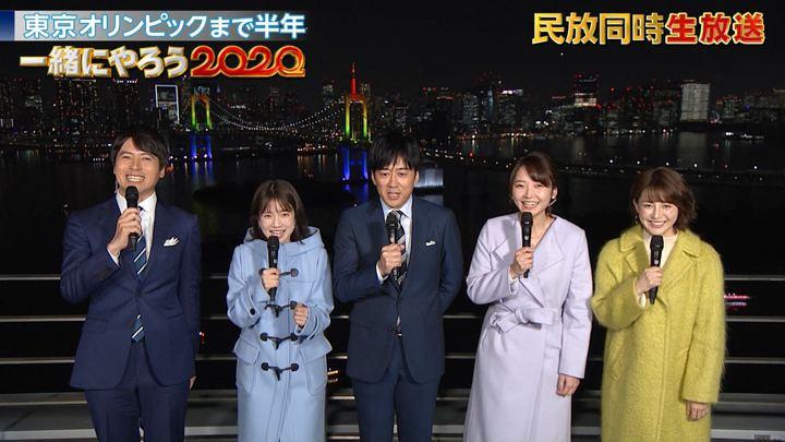2020年01月24日弘中綾香の画像03枚目