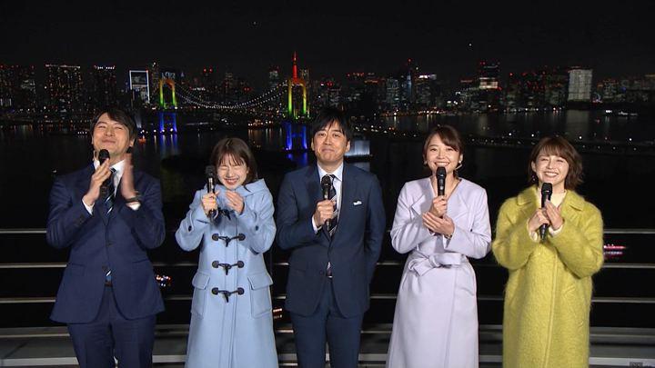 2020年01月24日弘中綾香の画像04枚目