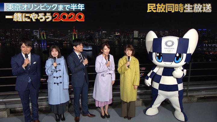 2020年01月24日弘中綾香の画像05枚目