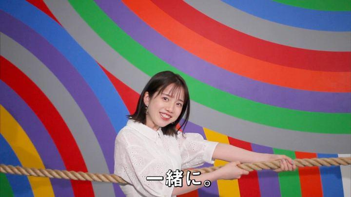 2020年01月24日弘中綾香の画像07枚目