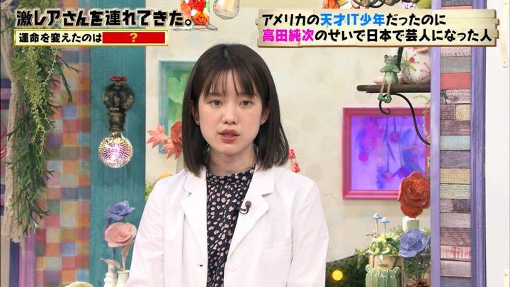 2020年01月25日弘中綾香の画像06枚目