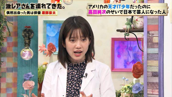 2020年01月25日弘中綾香の画像10枚目