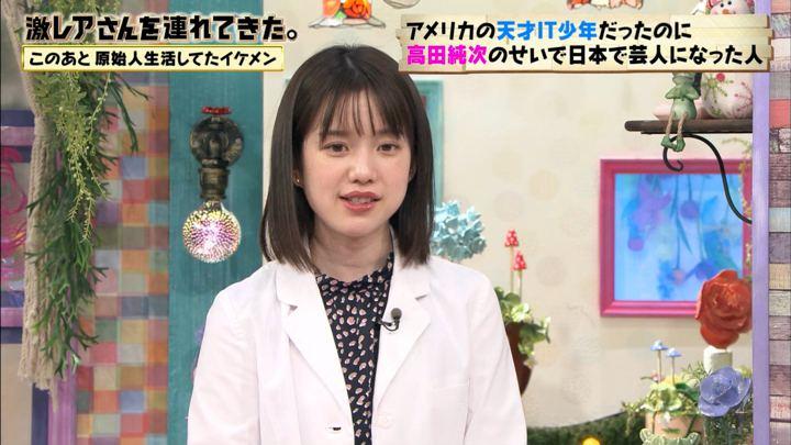 2020年01月25日弘中綾香の画像12枚目