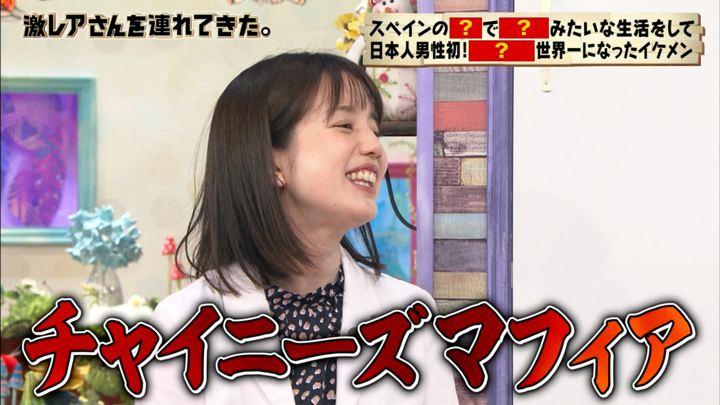 2020年01月25日弘中綾香の画像13枚目
