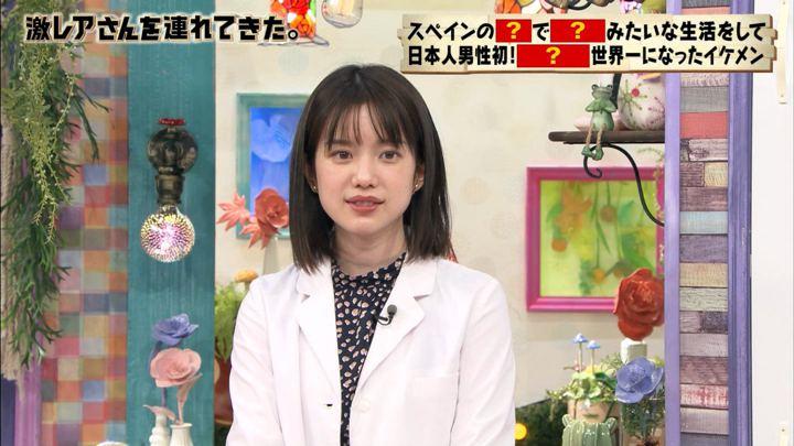 2020年01月25日弘中綾香の画像14枚目