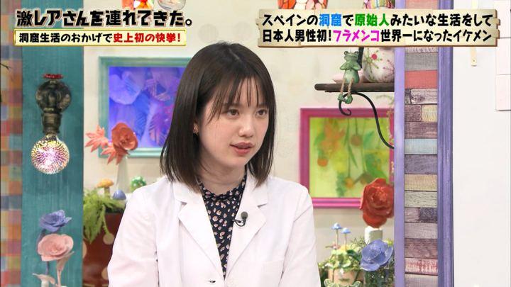 2020年01月25日弘中綾香の画像15枚目