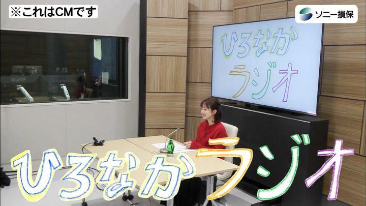 2020年01月31日弘中綾香の画像02枚目