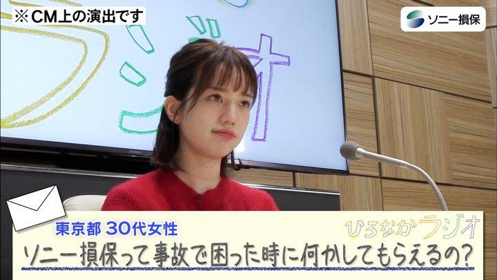 2020年01月31日弘中綾香の画像04枚目