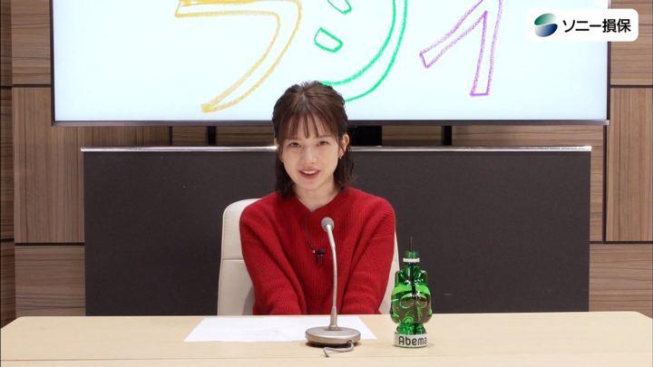 2020年01月31日弘中綾香の画像05枚目