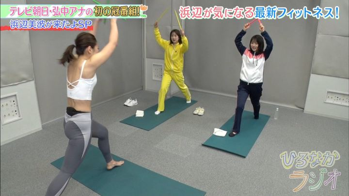 2020年01月31日弘中綾香の画像20枚目