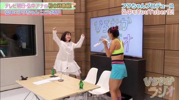 2020年01月31日弘中綾香の画像27枚目