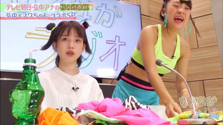 2020年01月31日弘中綾香の画像29枚目