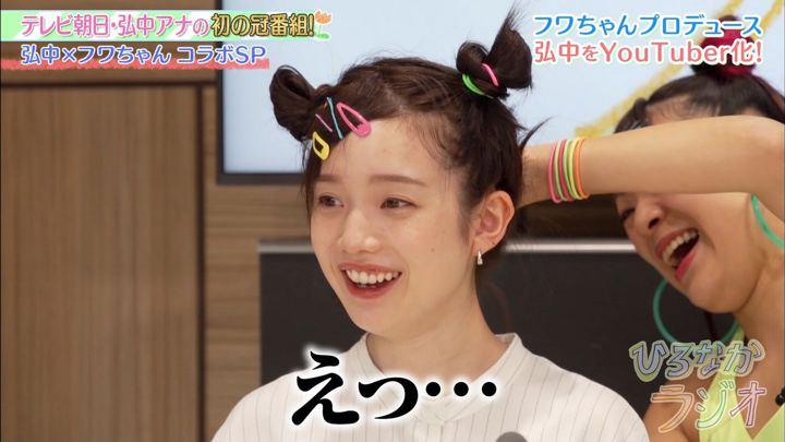 2020年01月31日弘中綾香の画像30枚目