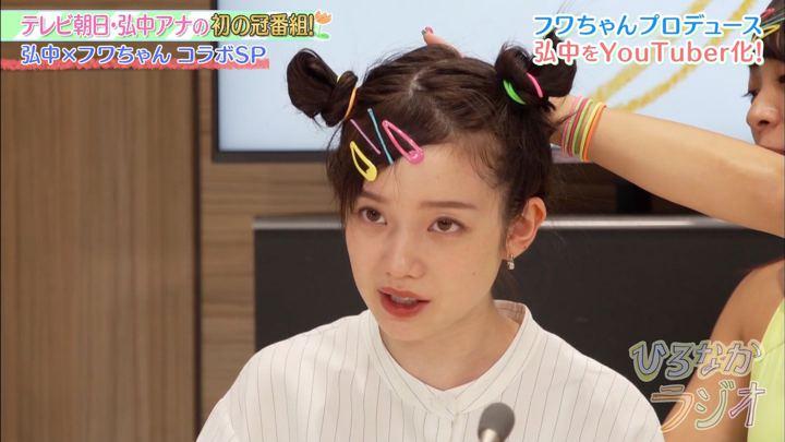 2020年01月31日弘中綾香の画像31枚目