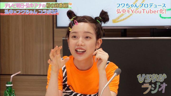2020年01月31日弘中綾香の画像35枚目
