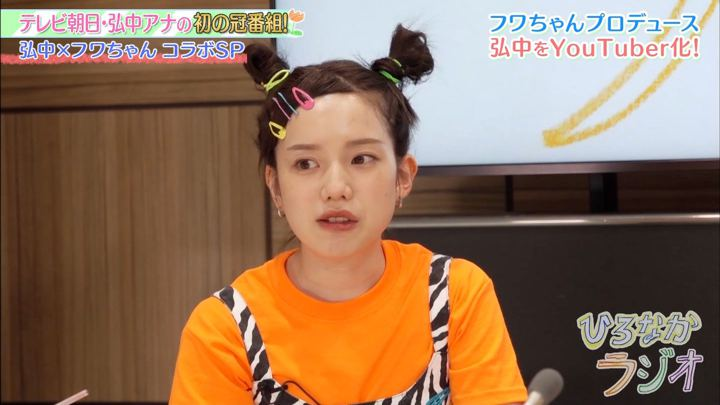 2020年01月31日弘中綾香の画像38枚目