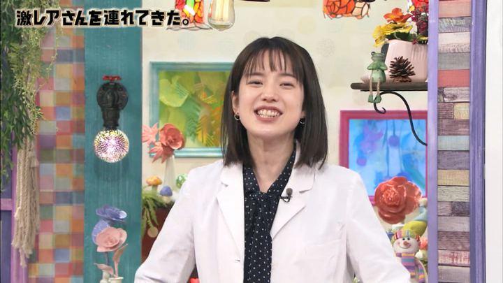 2020年02月01日弘中綾香の画像24枚目
