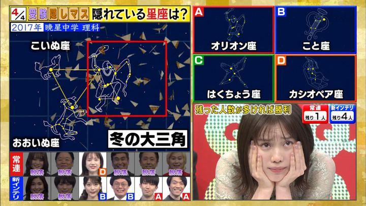 2020年02月03日弘中綾香の画像02枚目