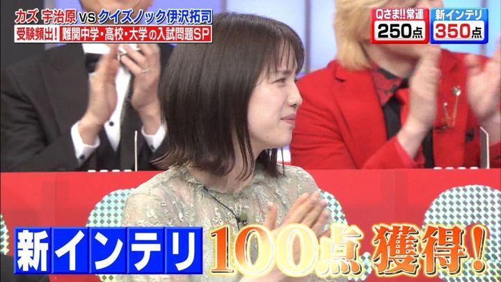 2020年02月03日弘中綾香の画像03枚目