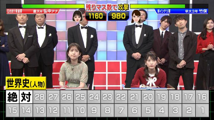 2020年02月03日弘中綾香の画像11枚目