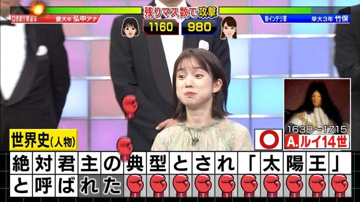 2020年02月03日弘中綾香の画像12枚目