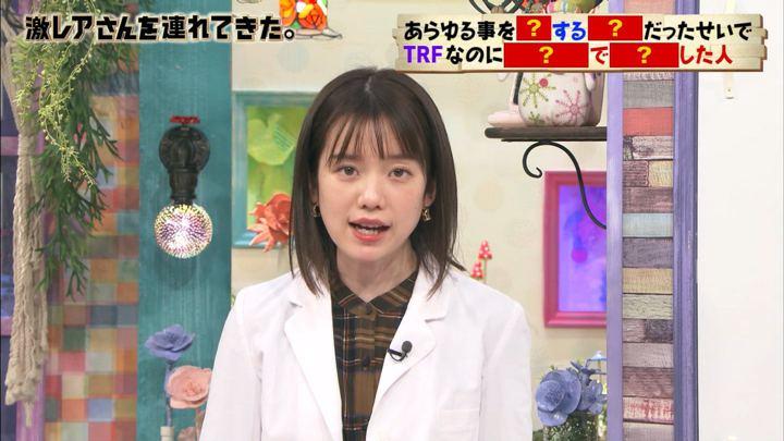 2020年02月08日弘中綾香の画像02枚目