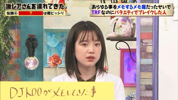 2020年02月08日弘中綾香の画像05枚目