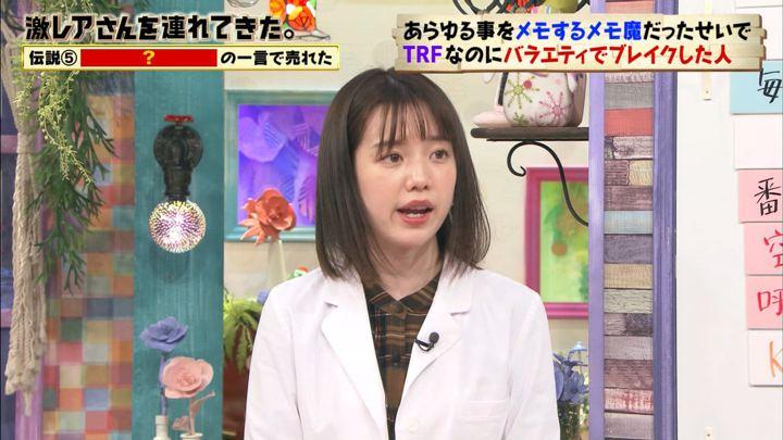 2020年02月08日弘中綾香の画像06枚目