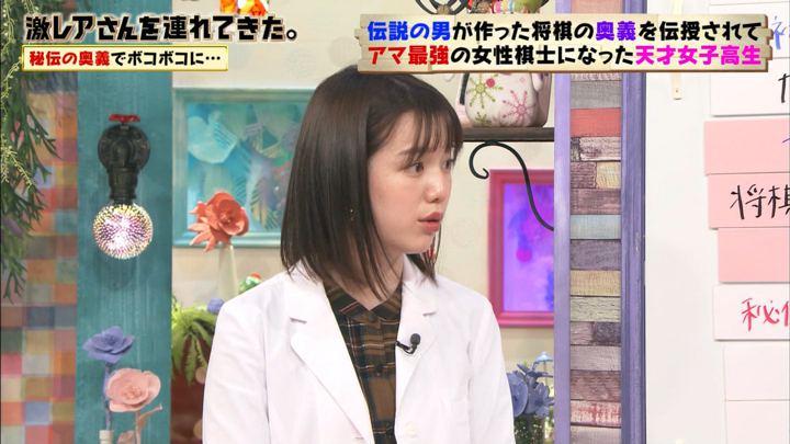 2020年02月08日弘中綾香の画像07枚目