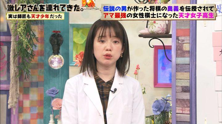 2020年02月08日弘中綾香の画像09枚目