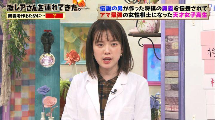 2020年02月08日弘中綾香の画像10枚目