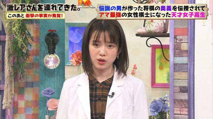 2020年02月08日弘中綾香の画像11枚目