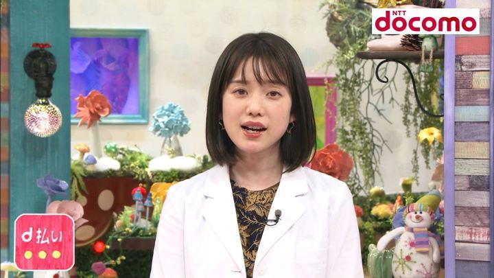 2020年02月08日弘中綾香の画像12枚目