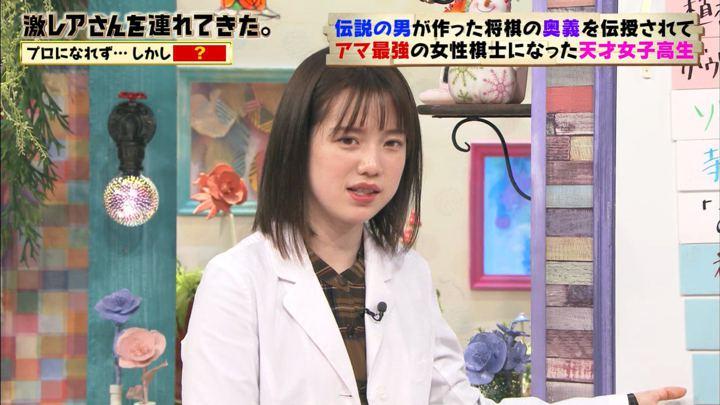 2020年02月08日弘中綾香の画像13枚目