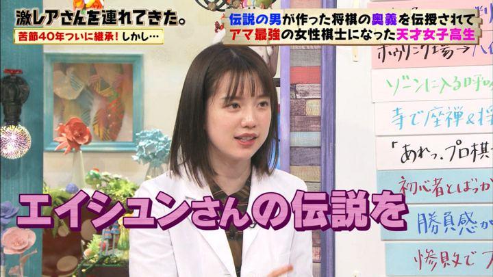 2020年02月08日弘中綾香の画像15枚目