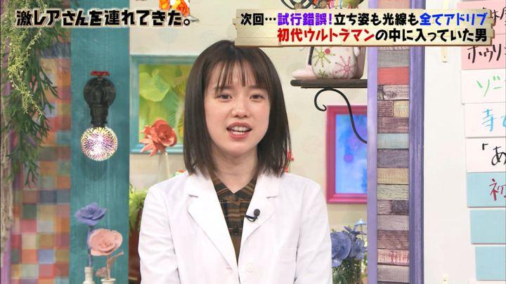 2020年02月08日弘中綾香の画像16枚目