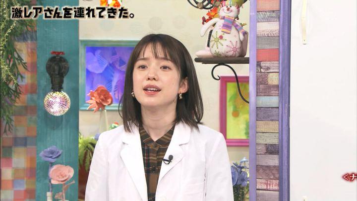2020年02月08日弘中綾香の画像17枚目