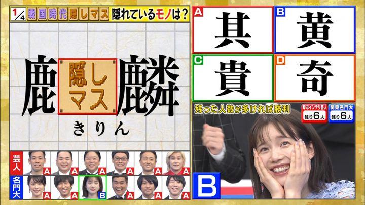 2020年02月17日弘中綾香の画像17枚目